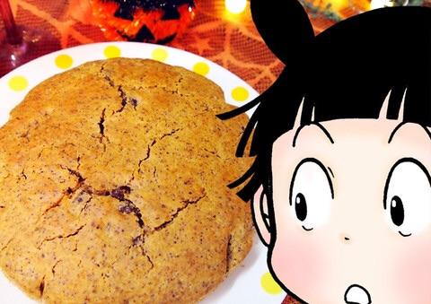 【犬養ヒロの気になる料理 vol.4】