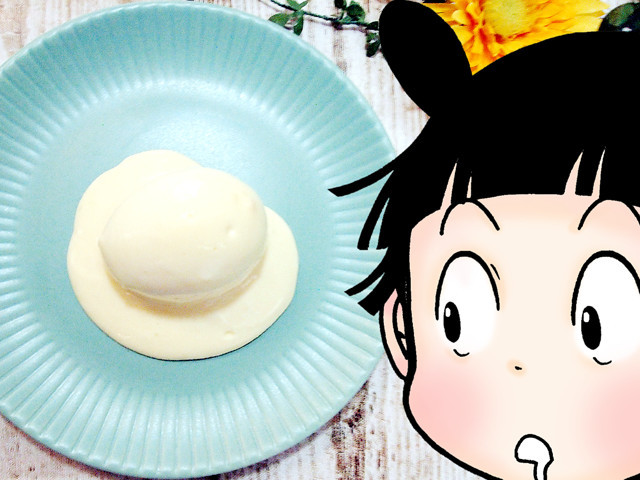 【犬養ヒロの気になる料理 vol.1】