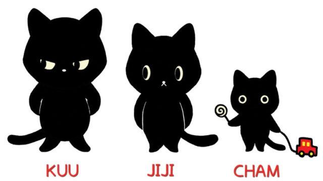 黒猫心理テスト#1