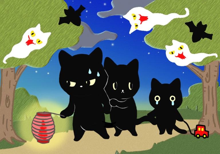 黒猫心理テスト#2